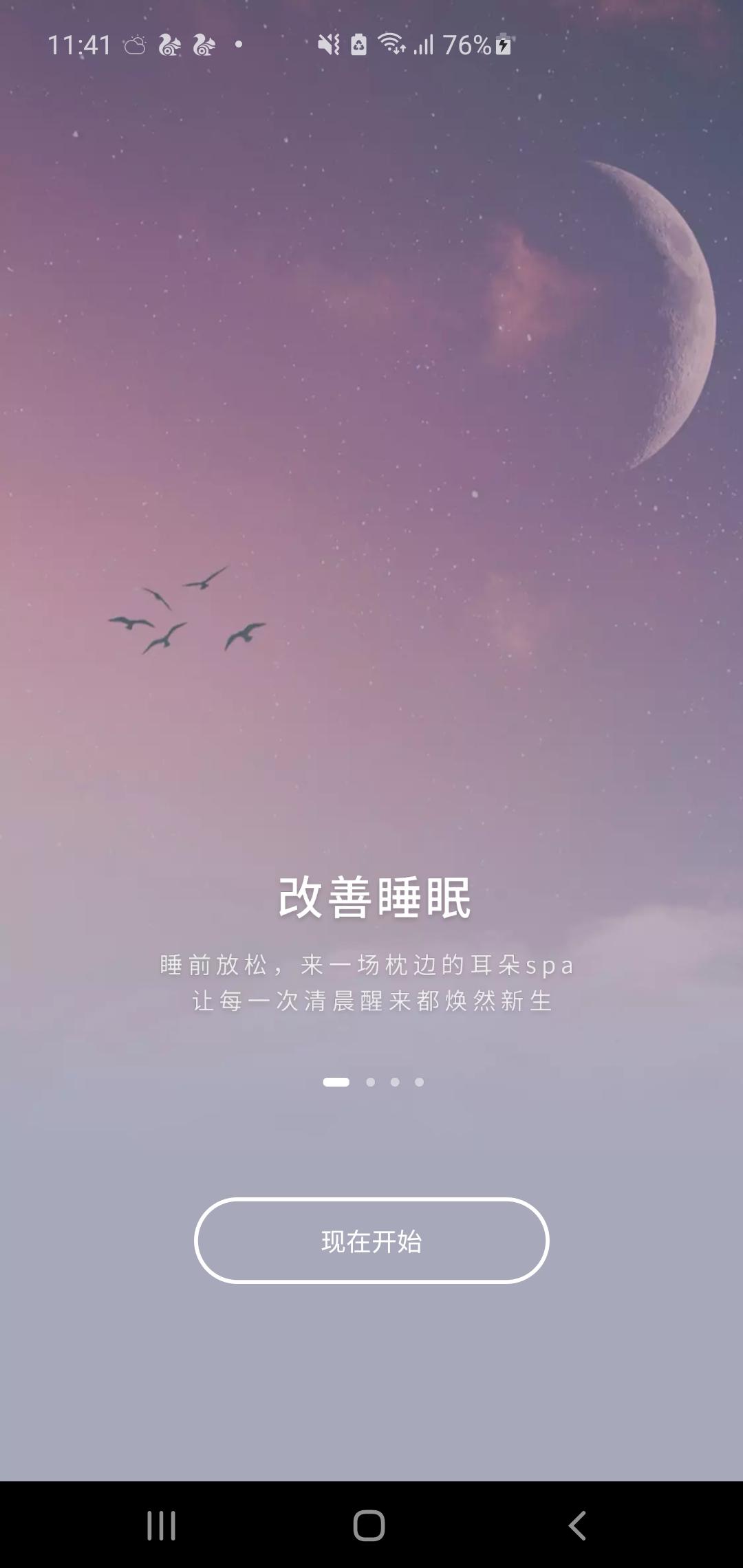 正念减压_【资源分享】now正念冥想(修改VIP)_八门神器